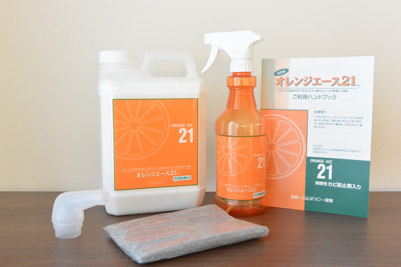 天然柑橘油配合洗剤 オレンジエース21
